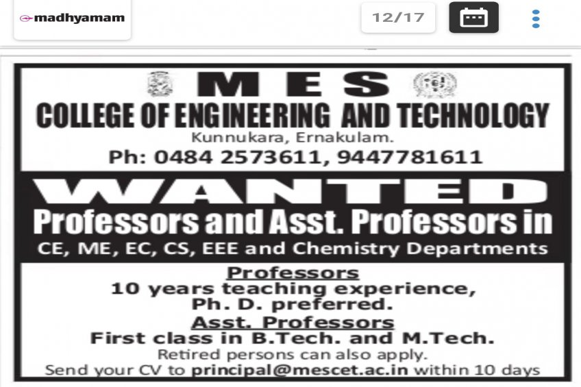 Wanted professors and Asst. professors
